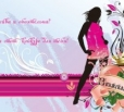 Конкурс красоты «Волжская красавица»