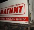 Затраты на строительство четырех гипермаркетов в Саратовской области оценены в миллиард рублей