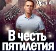 Митинг в Москве…