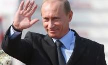 Владимир Путин присвоил генерала главному борцу с финансированием терроризма в РФ