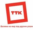 ТрансТелеКом предоставил новый канал связи Правительству Саратовской области