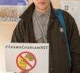 В Вольске прошла акция против курительных смесей «spice»