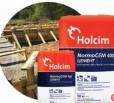 «Холсим» (РУС): подозрительная модернизация