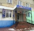 Магазин «Алладин» в городе Вольске