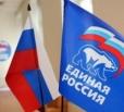 «Единая Россия» определилась с проектом бюджета на 2017 год