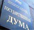 Стали известны лидеры праймериз «Единой России» в регионах
