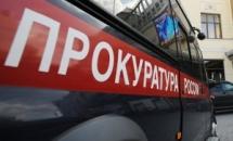 В Вольске осудили местную жительницу за фиктивную регистрацию иностранной гражданки