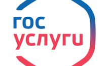 РЭО ГИБДД ОМВД России по Вольскому району информирует