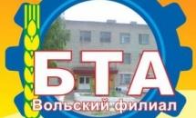 В Вольске продолжит работу Вольский филиал «Базарнокарабулакского техникума агробизнеса»