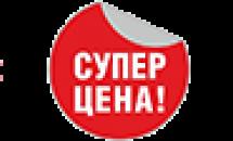 Торговый дом «Мега» в Вольске