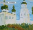 Юная художница из Вольска победила в международном конкурсе