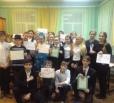 В Вольске прошел конкурс на знание прав человека