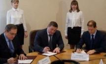 РУСАЛ и РусГидро заключили меморандум о сотрудничестве