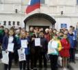 Школьники приняли участие в историко-познавательном квест-туре «Золотые звезды Вольска»