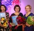 Вольчане участвовали в финале конкурса «Учитель года»