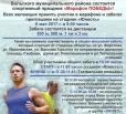 В Вольске пройдет «Марафон Победы»