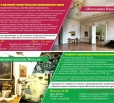 Вольский краеведческий музей приглашает на экскурсии