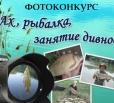 Вольская библиотека дала старт виртуальному фотоконкурсу
