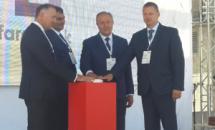На цементном заводе «Холсим (Рус)» в Вольске запущена новая технологическая линия, отвечающая современным экологическим стандартам