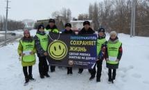 В Вольске прошла акция «Будь внимателен, пешеход»