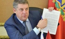 Коррупция в Брянске вышла на международный уровень