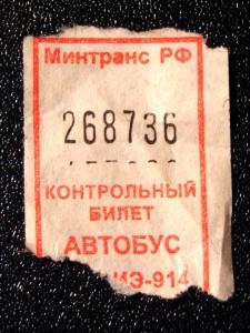 ticket268736