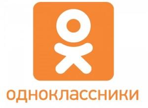 odnoklassniki1