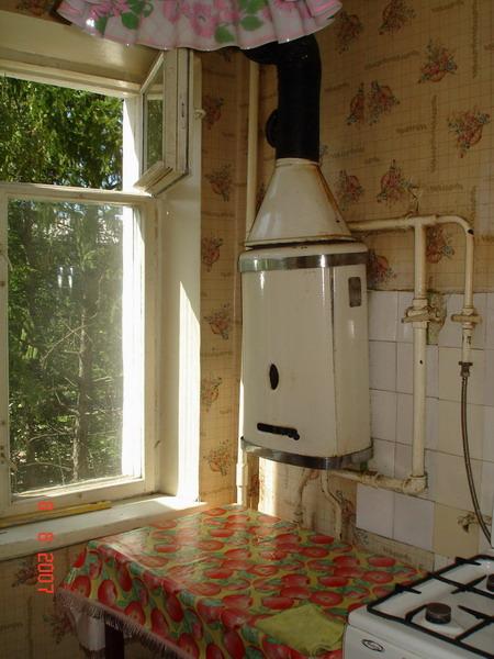 телефоны, перенос газа из старого дома в новый дом предпочитаю теплую