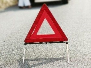авария-знак