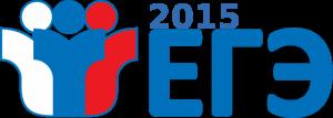 ege_20151