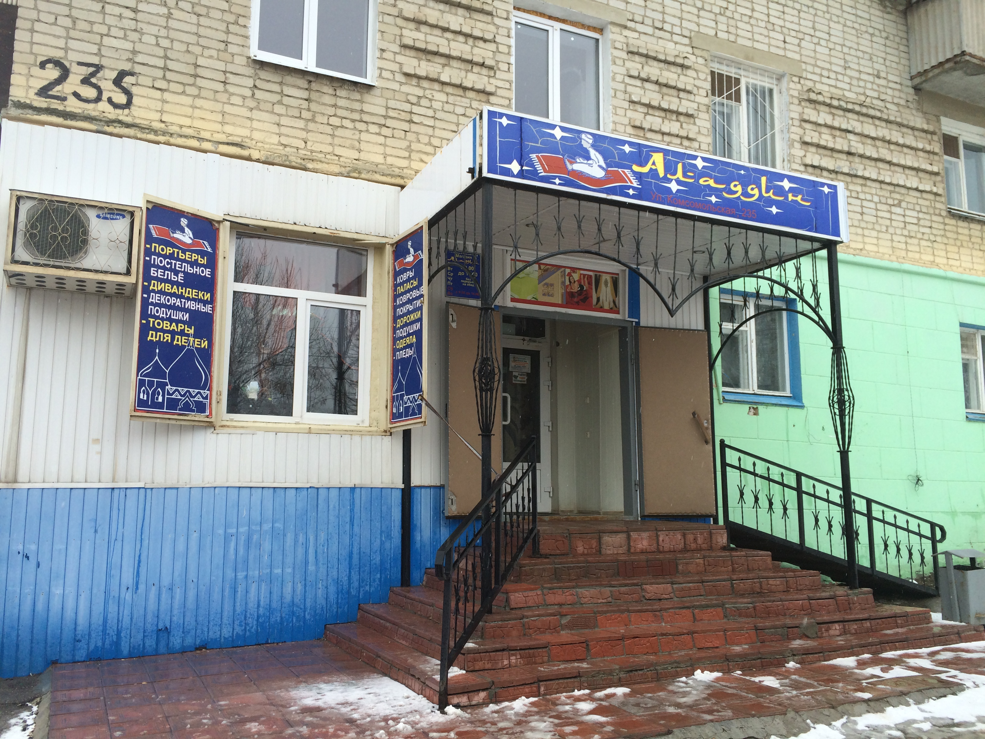 лесбийские сайты знакомств города саратова