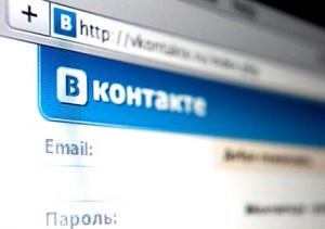 vkontakte_53970