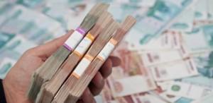 Челябинск-деньги-выделить