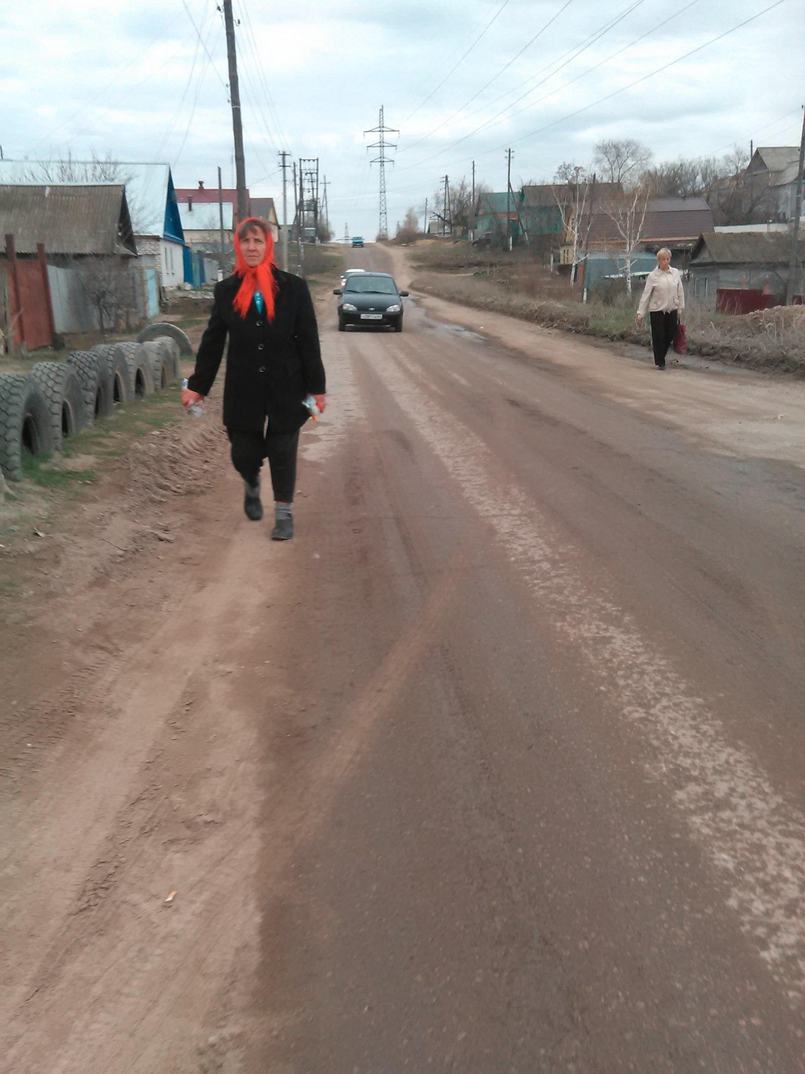 знакомства в саратовской области городе вольске