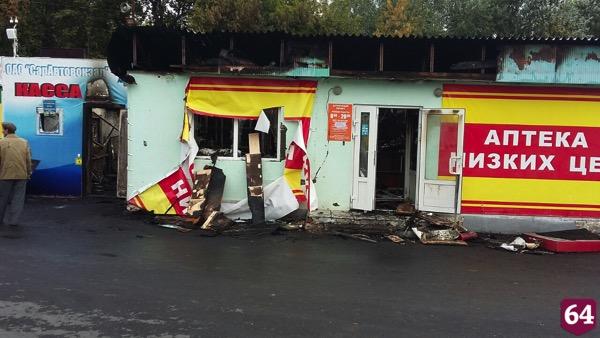 Аптека горела вВольске Саратовской области