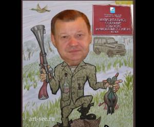 snimok-ekrana-2016-10-21-v-20-47-12