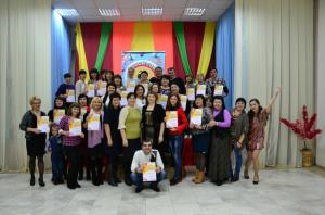 snimok-ekrana-2016-11-09-v-12-10-47