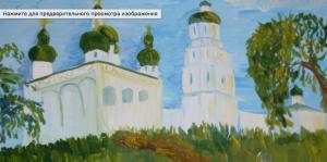 snimok-ekrana-2016-11-23-v-17-54-54