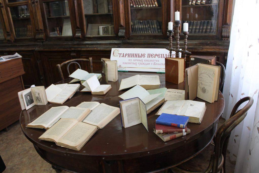 bibliotke2