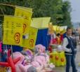 День города Вольска 2013. Часть 1