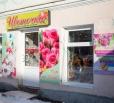 Магазин «Цветочки» в городе Вольске