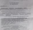 Почему действует незаконное разрешение администрации Вольского района?