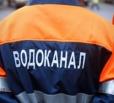 Вольск: «Облводоресурс» берет деньги за несуществующую услугу?